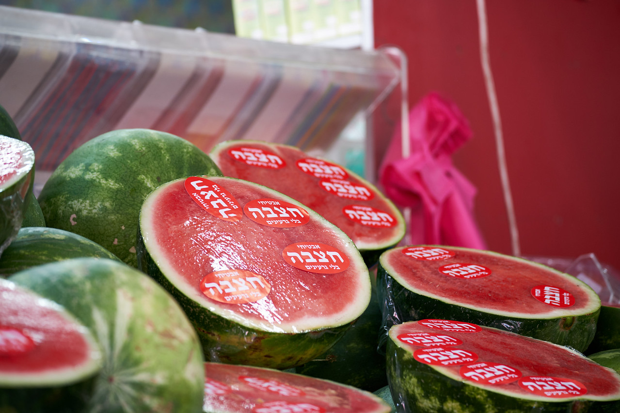 The watermelon in Israel is outstanding.