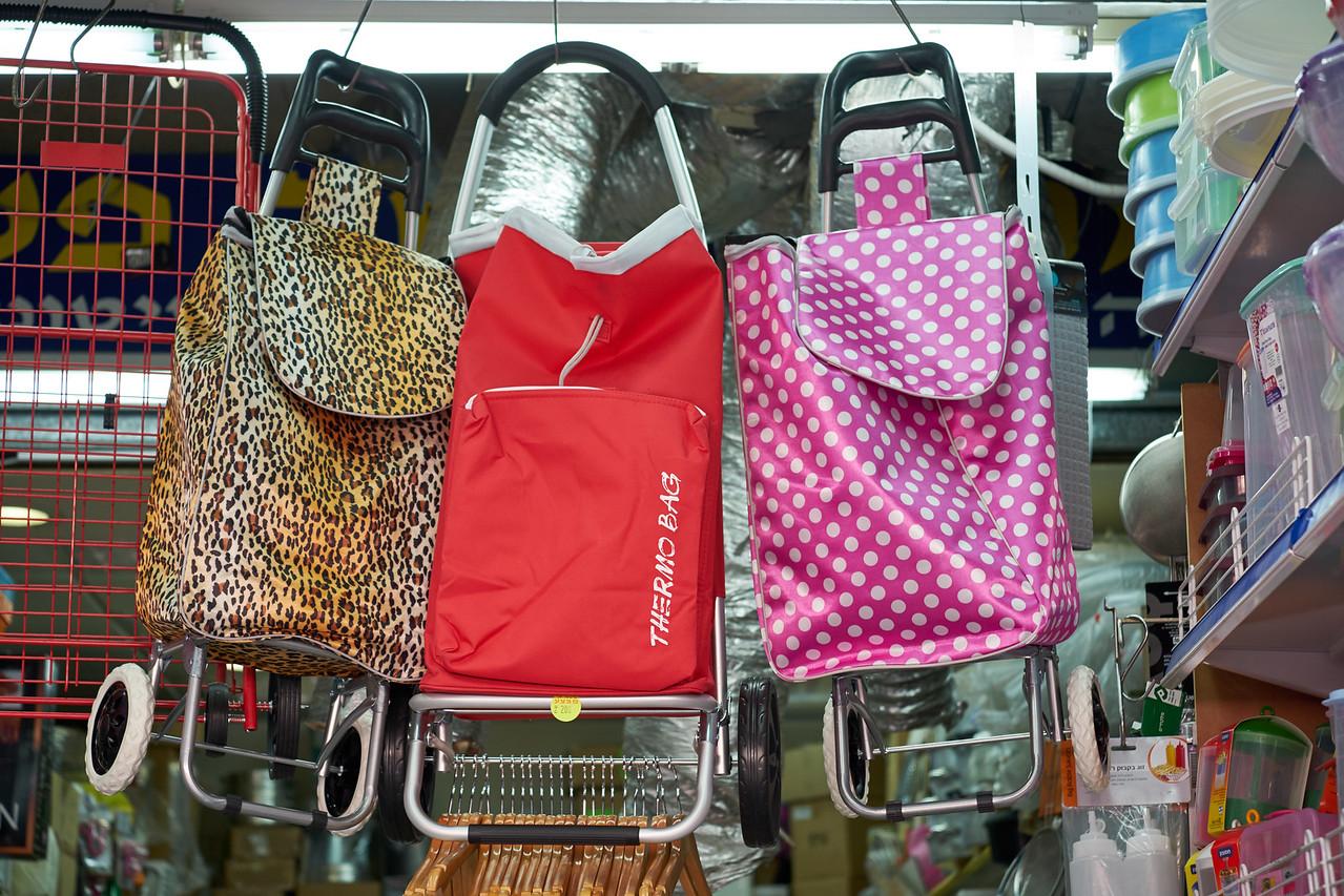 Shopping cart display.
