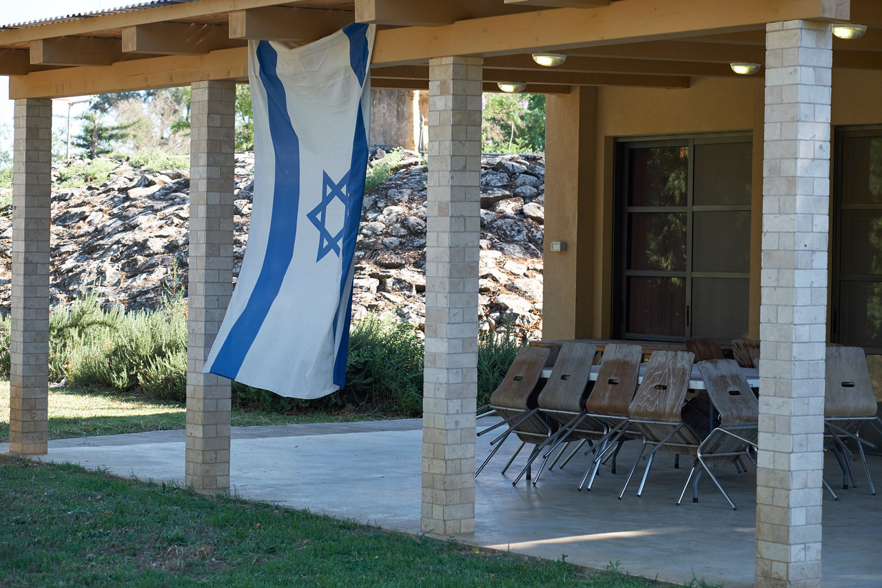 Kibbutz Naot Mordechai Pergola.