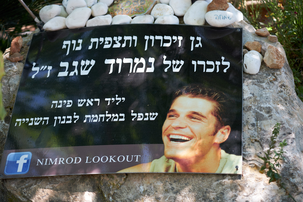 Nimrod Lookout built by parents of Nimrod Segev who was killed in Second Lebanon War.
