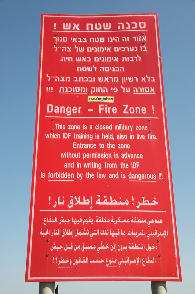 Signage on Field on Golan Heights