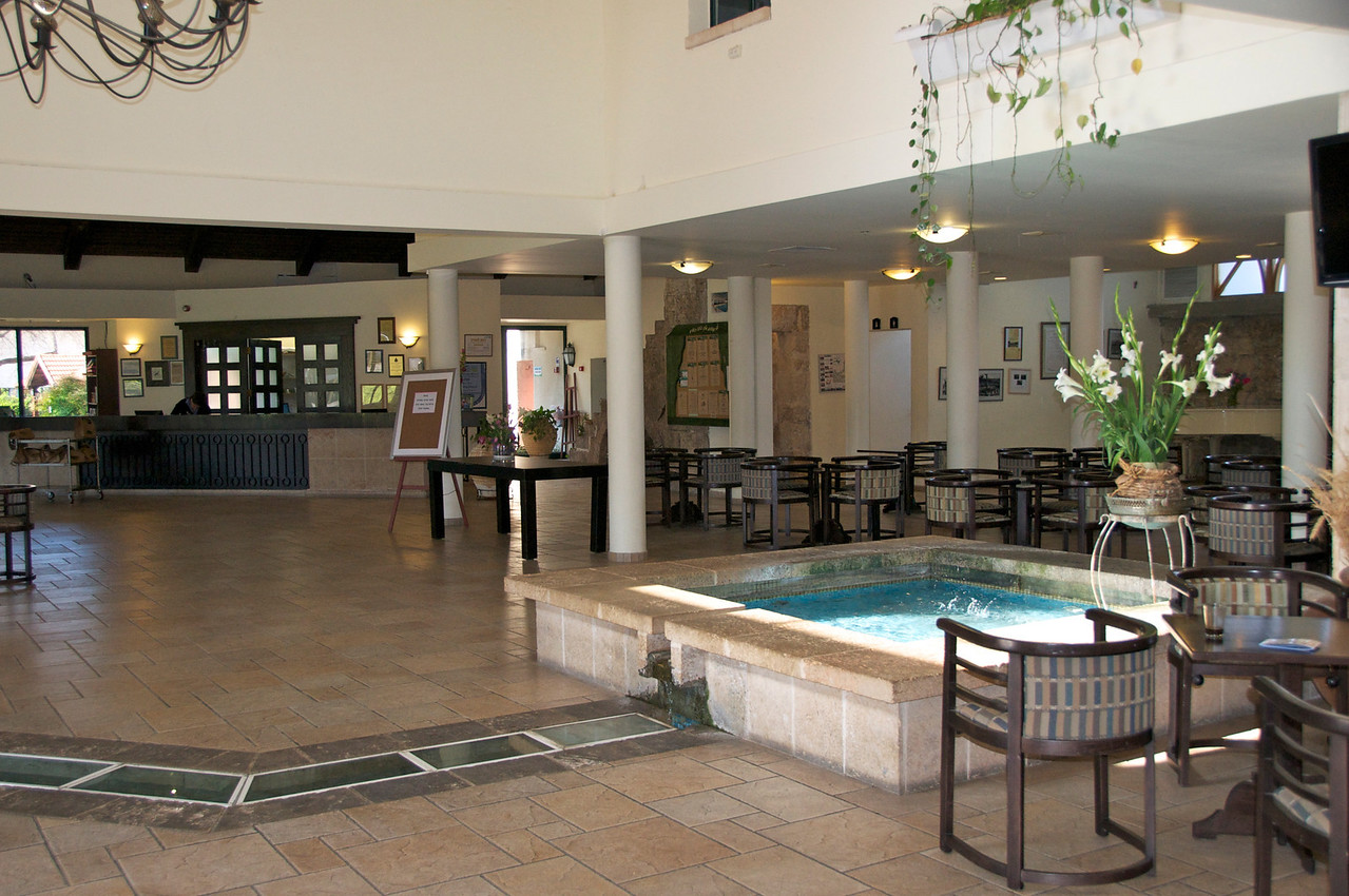 Lobby of Hagoshrim