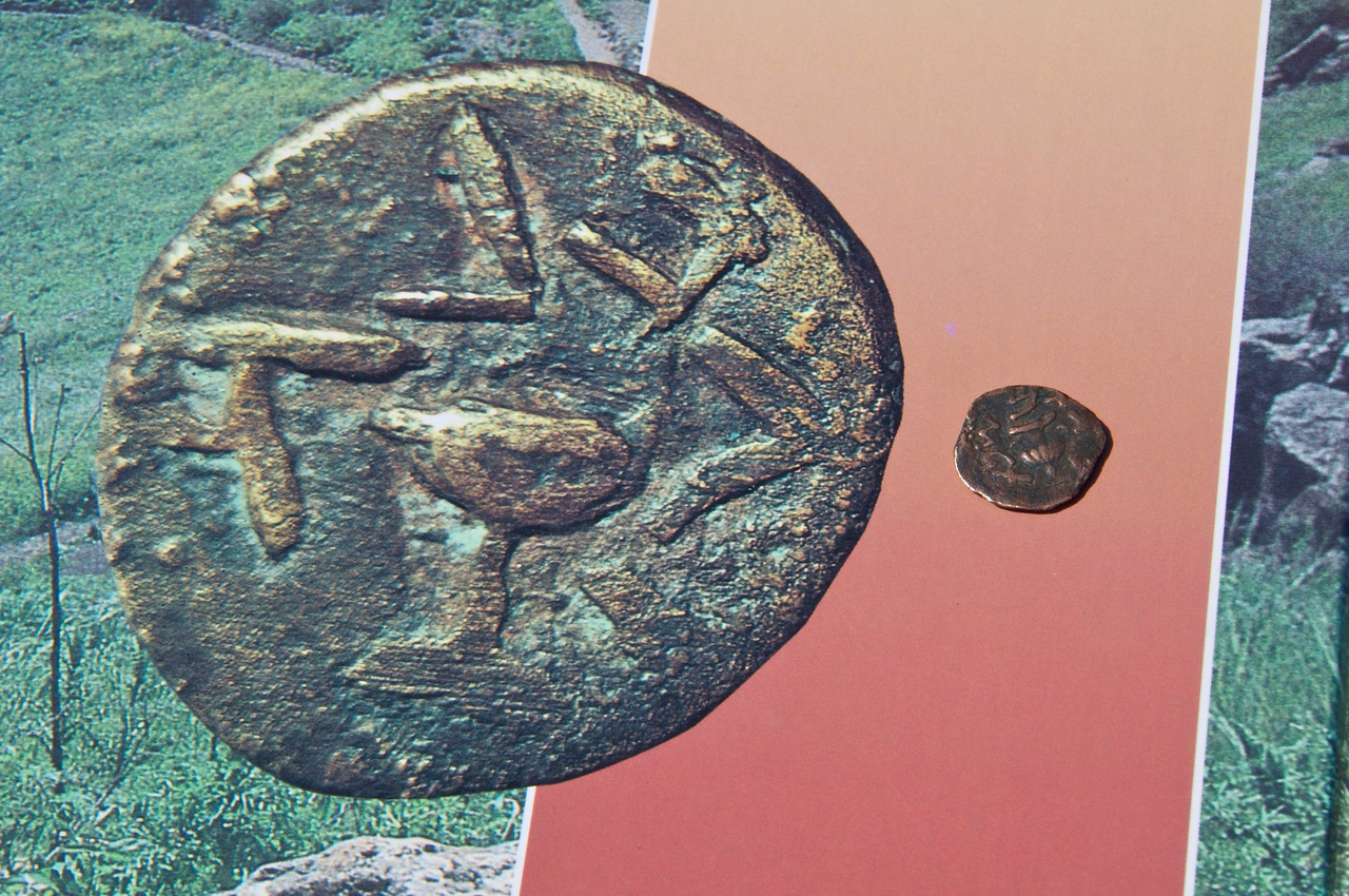 Picture of Coin from 2nd Year of Great Revolt… Actual Coin on the Right