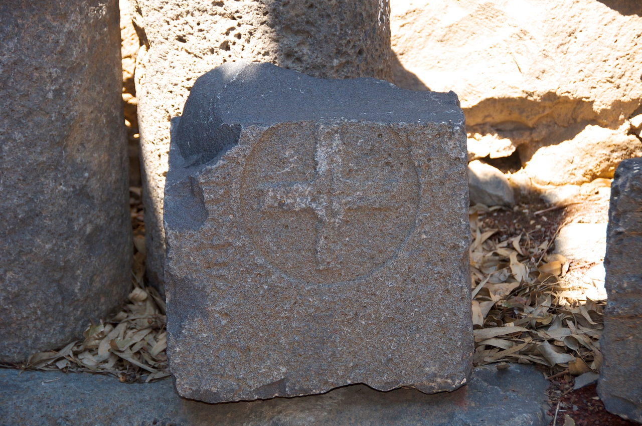 Cross Carved in Basalt Stone… Confirms This Was A Christian Site