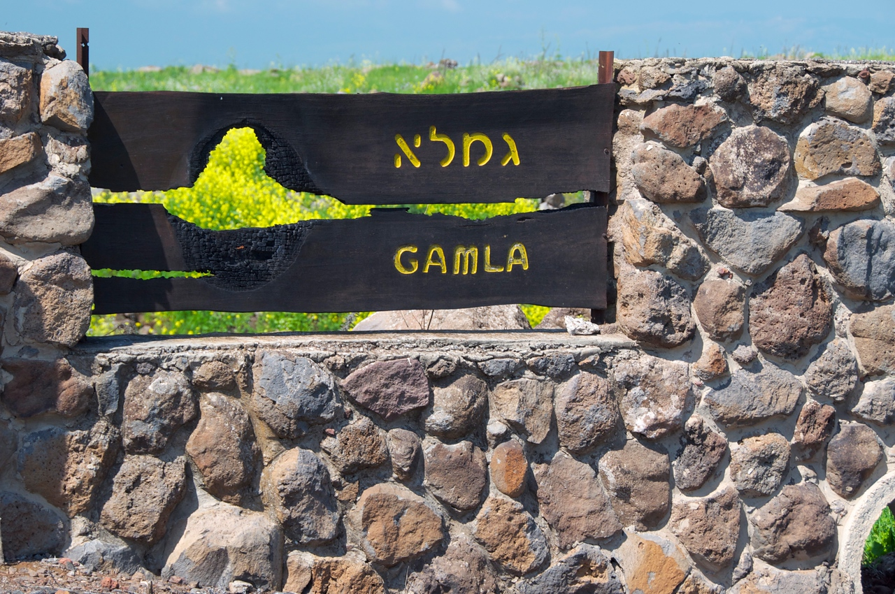 Entrance to Gamla… Hole in Sign from 5 Months Ago… Caused by Practice Manuever Gunfire