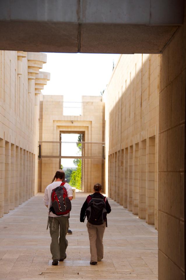 Knesset Passage