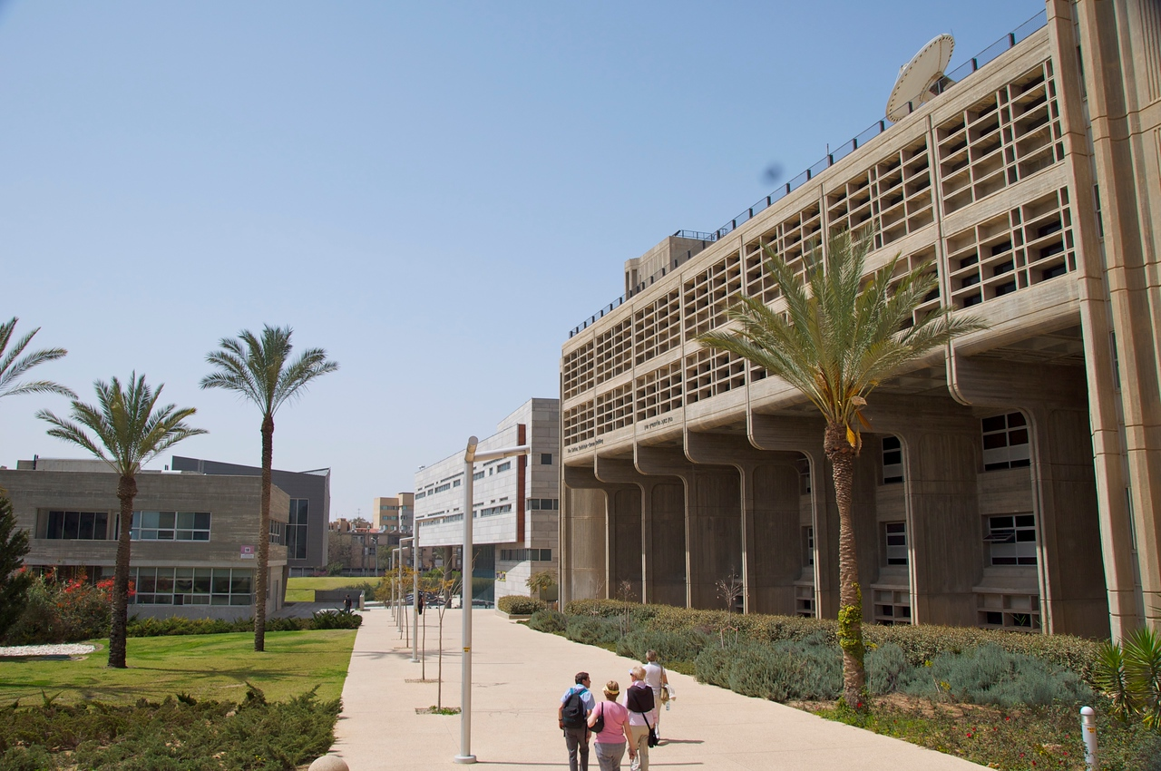 Another View of The Ben Gurion Campuw