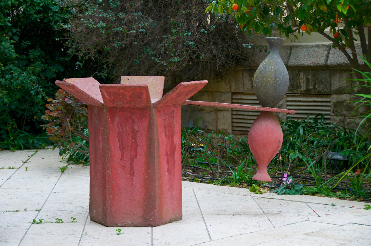 Sculptures Outside Bronfman Foundation