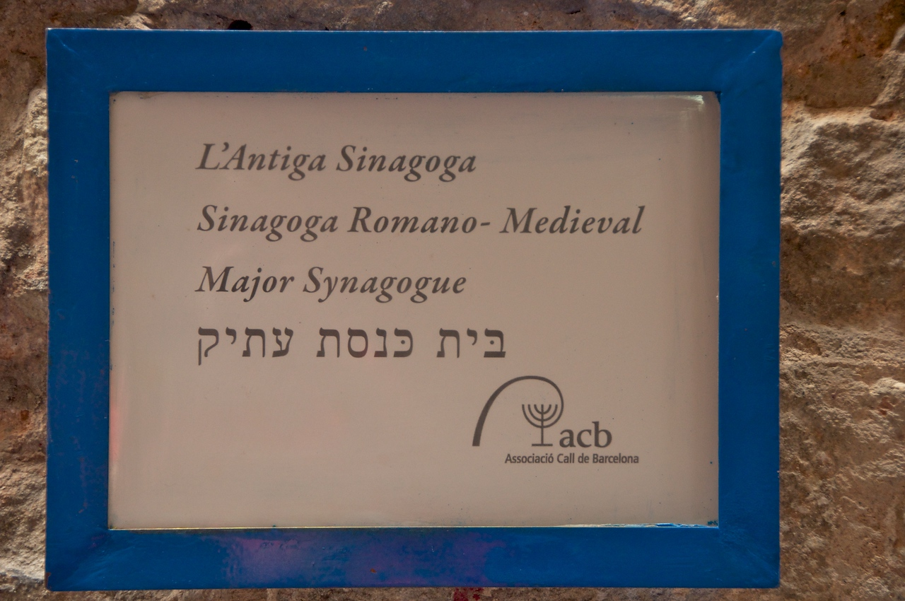 Sign at Entrance To Oldest Major Synagogue in Europe…This Sign Is Taken Down When Synagogue Is Closed