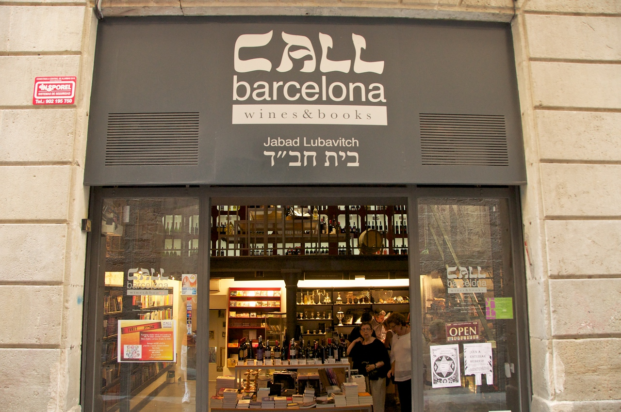 One of Five Judaic Shops In Spain…The Only One Run by Jews