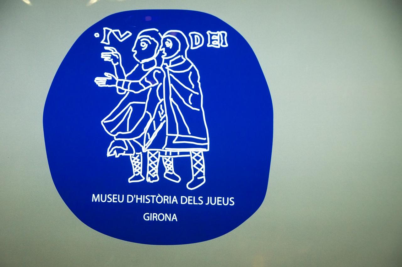 Jewish Museum Logo