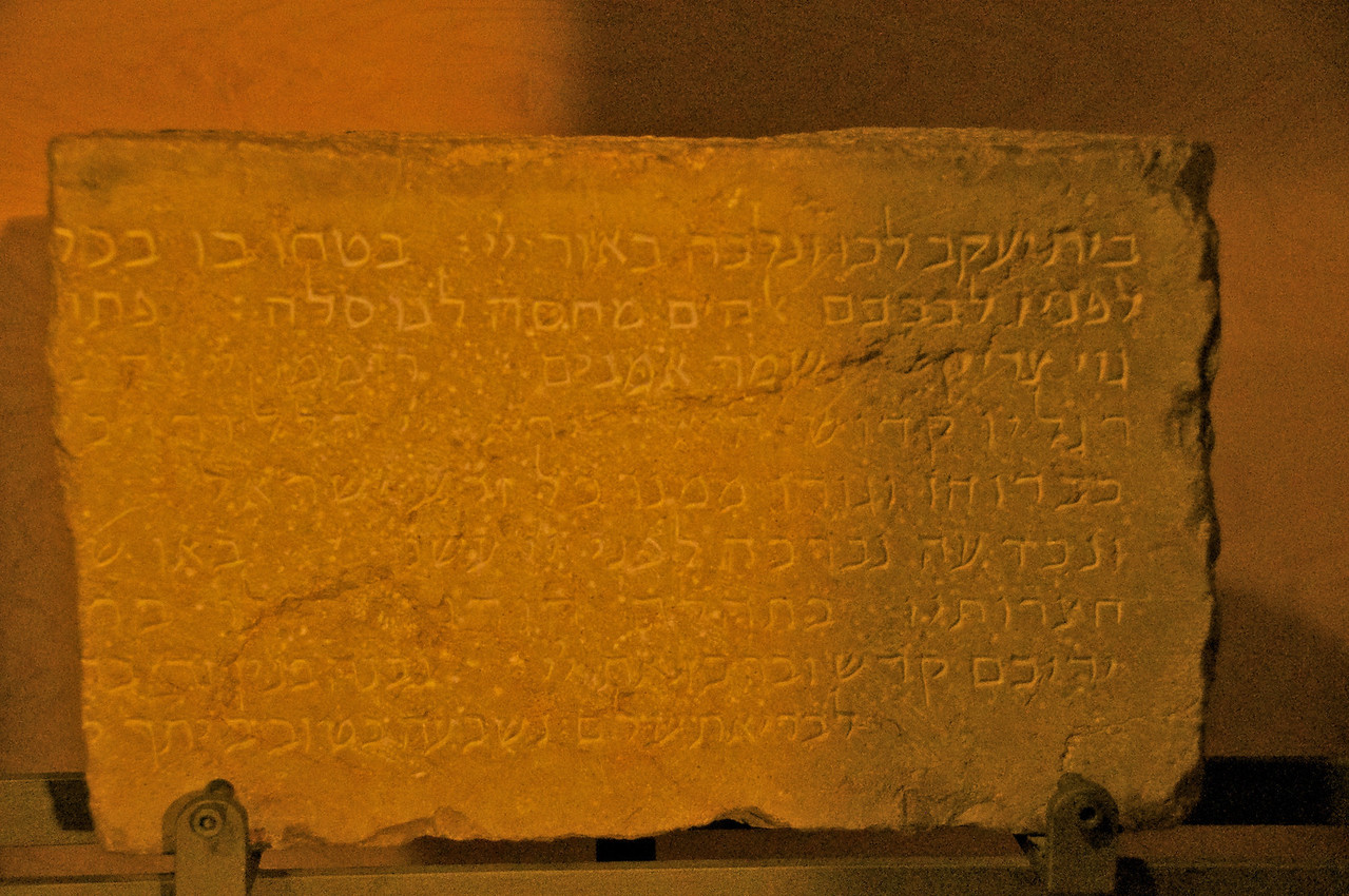 Cornerstone of The Synagogue…Single Most Important Discovery In The Museum