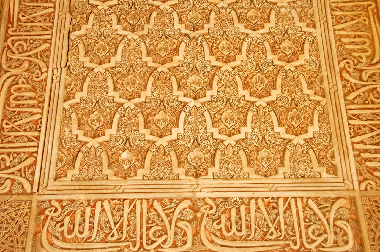 Granada 9-16-11 2011-09-1604-12-21