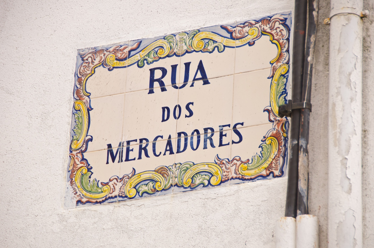 Another Street in The Jewish Area…Mercadores-Merchants…Jews Known To Be Good Merchants