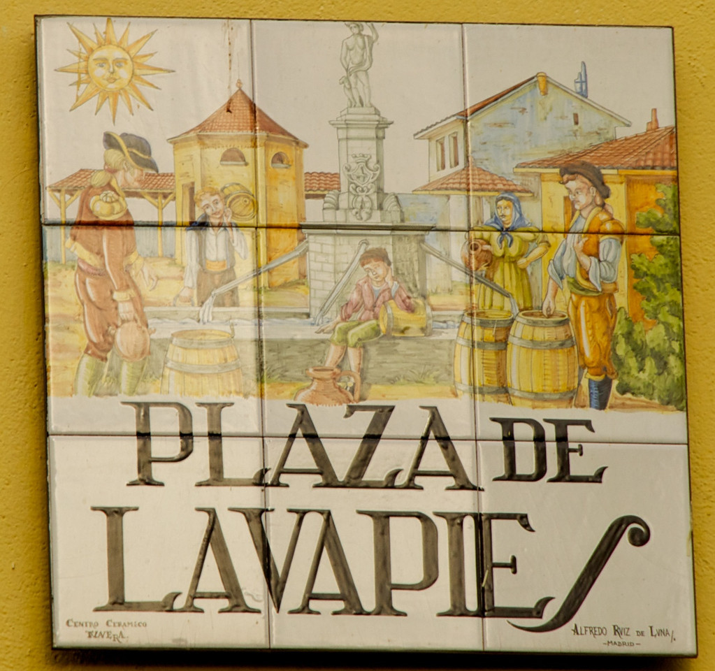 Plaza of Washed Feet…All Street Names in Judaria Were Changed in 1493 to Reflect Christian Names