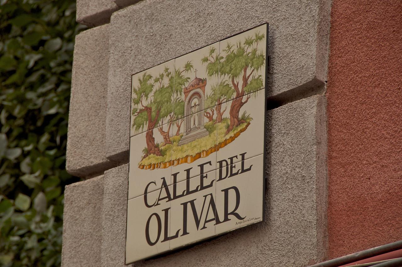 Street in Judaria #3…Street of Olive Trees