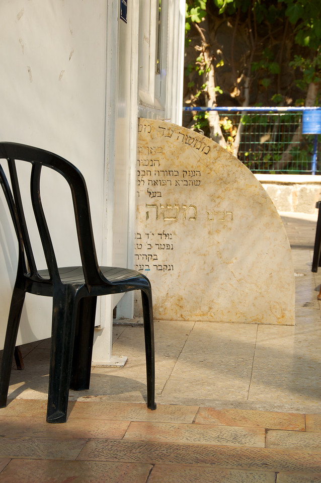 Tiberias & Tsfat 9-19-11 2011-09-1903-45-04