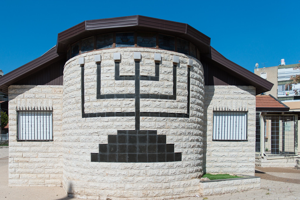 One of Two Synagogues in Holon
