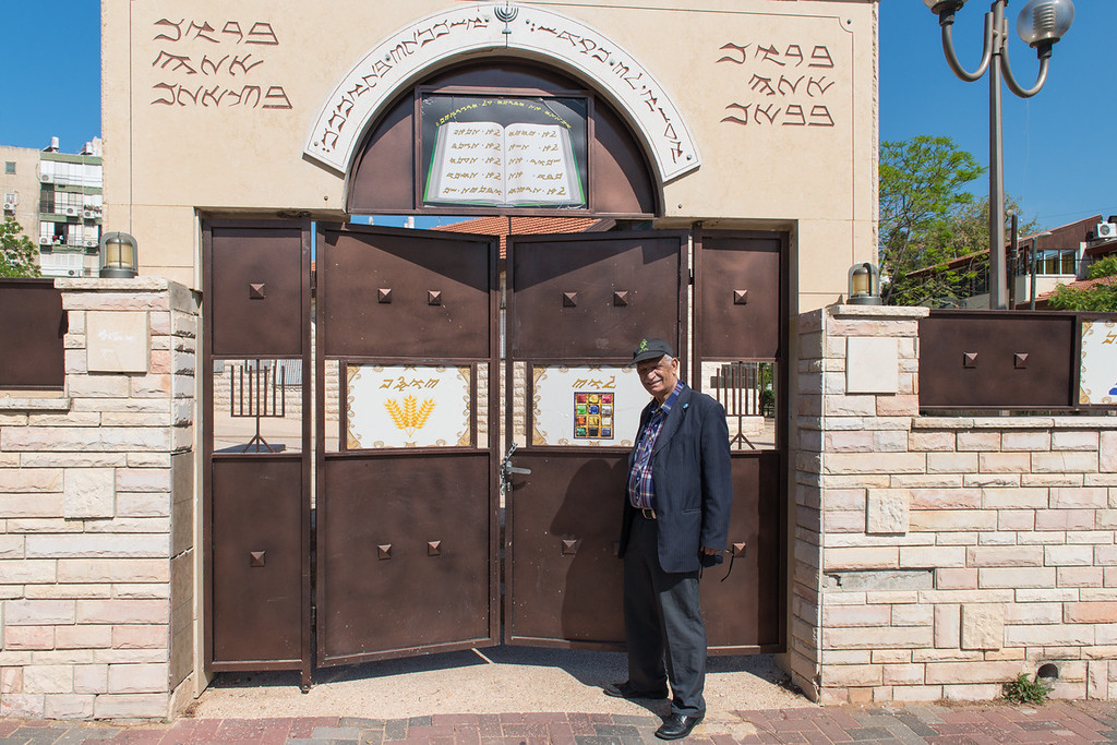 Benyamim Tsedaka at the Entrance to the Samaritan Religious Community Center in Holon