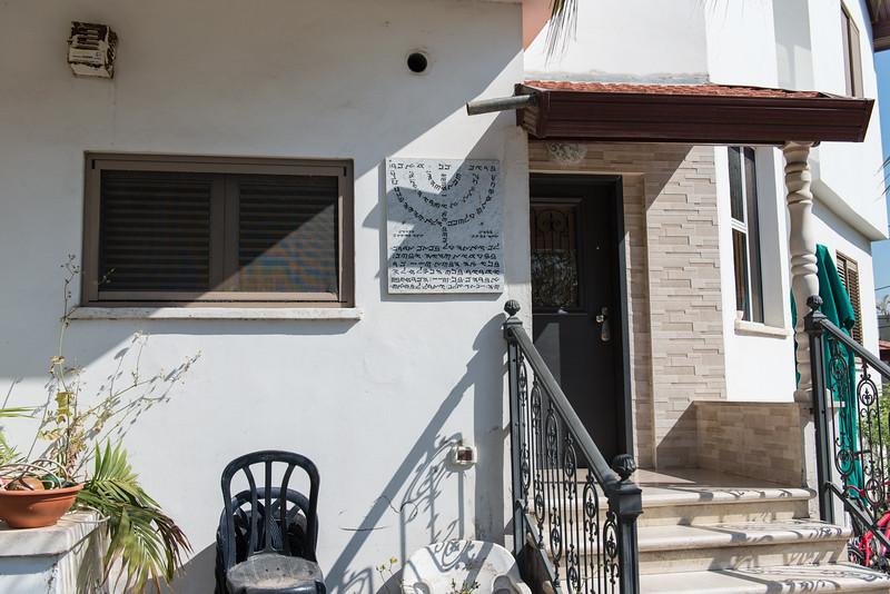 A Home of a Samaritan Family in Holon-Note the Samaritan Mezzuzah