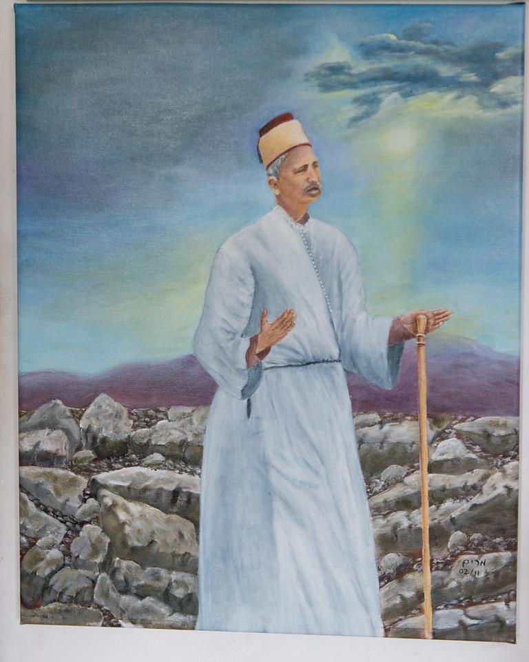 Ratson Tsedaka - Painting by Miriam Tsedaka