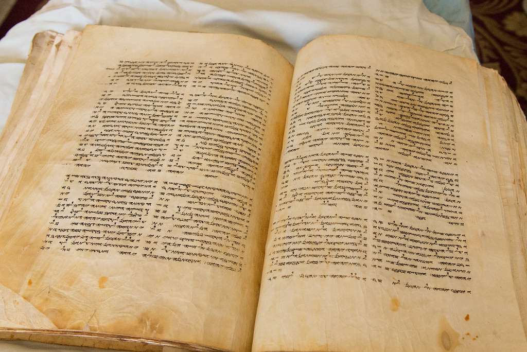 A Samaritan Codex (Torah in book form)