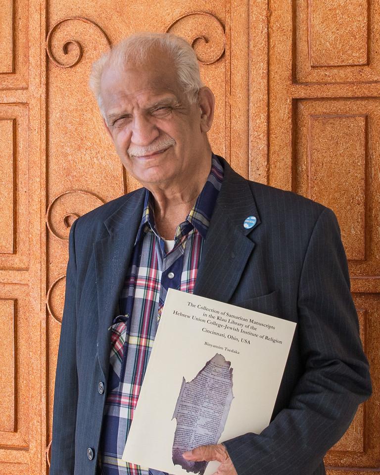Benyamim Tsedaka