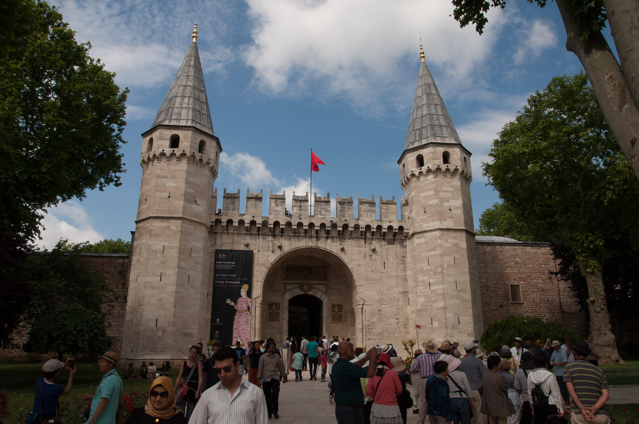 Gate of the Topkapi Palace