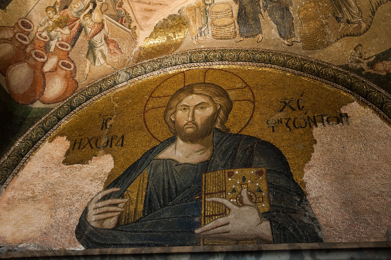 Byzantine Mosaic of Christ the Pantocrator