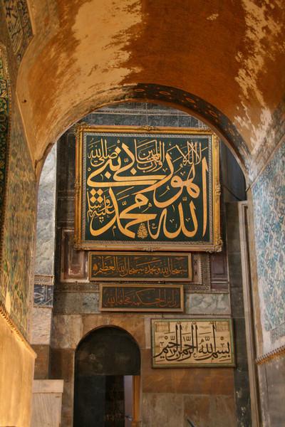 Beauty, Aya Sofya, Istanbul, Turkey