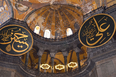 Dome of the Hagia Sophia, Istanbul.