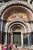 Mosaico de la Entrada Principal de la Basílica