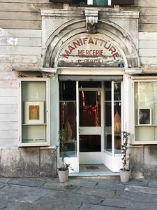 Old Haberdashery Manufacturing Factory entry door