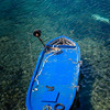 Simple Blue Boat