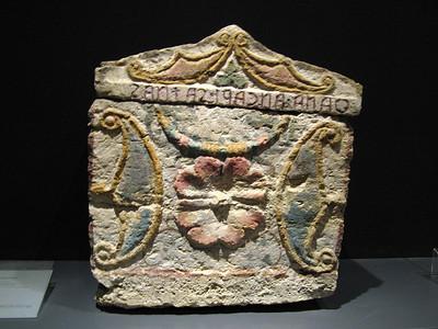 Etruscan Urns