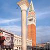 San Marco's Column