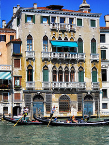 Kemmerer__On the Grand Canal