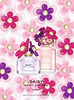 MARC JACOBS Daisy Sorbet Limited Edition 2015 UK 'New limited edition fragrances'