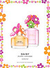 MARC JACOBS Daisy - Daisy Eau So Fresh Sunshine Limited Edition 2013 UK 'New limited edition fragrances'
