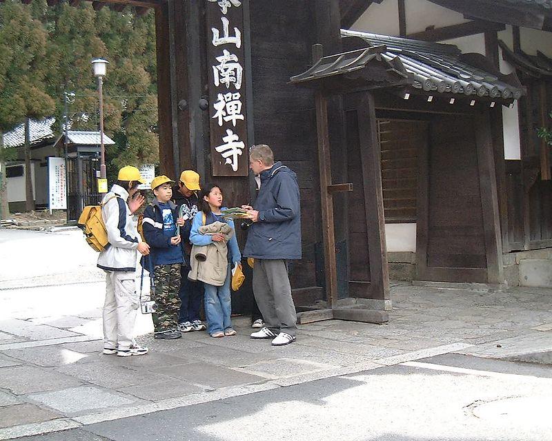 nanenji<br /> kyoto 2004