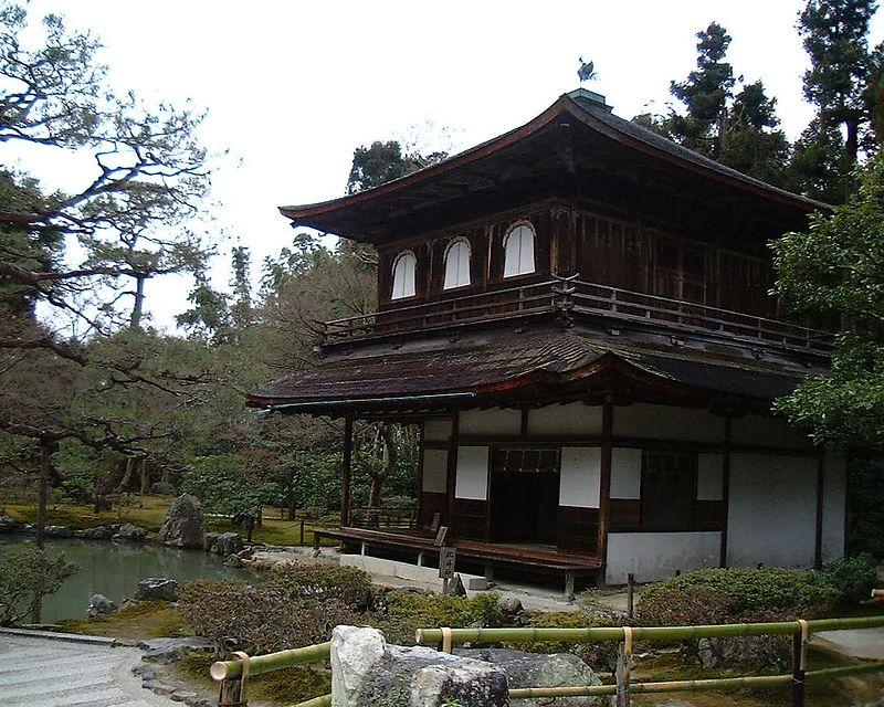 Ginkakuji<br /> Kyoto 2004 <br /> fuji digital