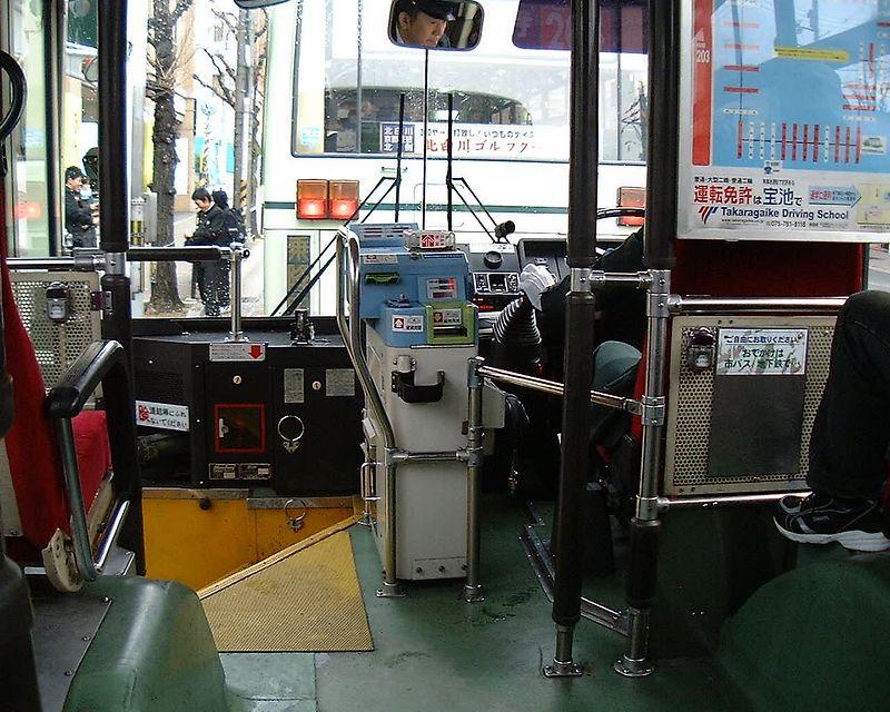 A public Bus<br /> Kyoto 2004 <br /> fuji digital