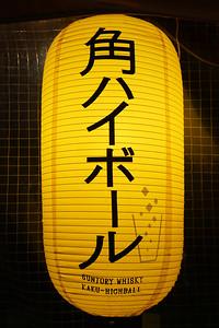 MATSUMOTO - HISTORIC DISTRICT