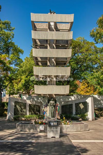 Memorial Tower to the Mobilized Students, Hiroshima Peace Memorial Park, Hiroshima, Japan
