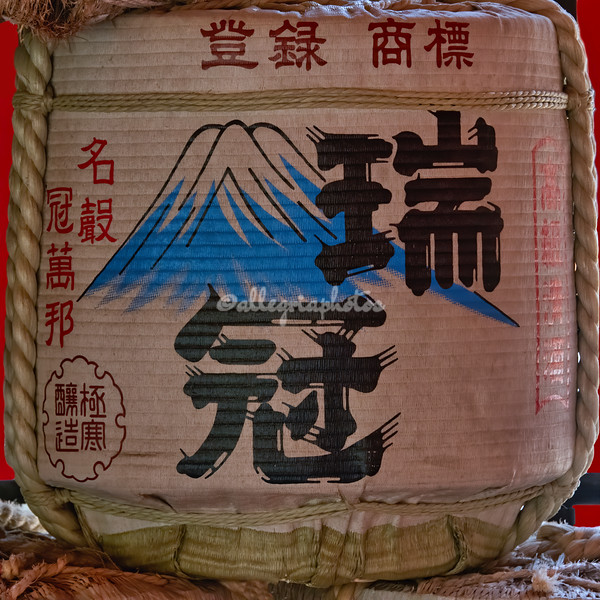 Sake Barrel, Itsukushima Shrine, Miyagima Island, Hiroshima, Japan