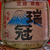 Sake Barrel, Itsukushima Shrine, Miyagima Island, Hiroshima, Japan