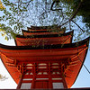 Five-tiered Pagoda, Itsukushima Shrine, Hiroshima, Japan