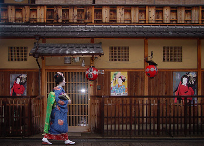 GEISHA - GION DISTRICT, KYOTO
