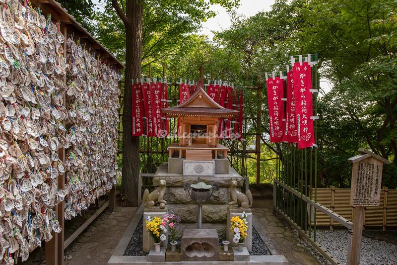Kagigari Shrine, Hasedera Temple, Kamakura, Japan