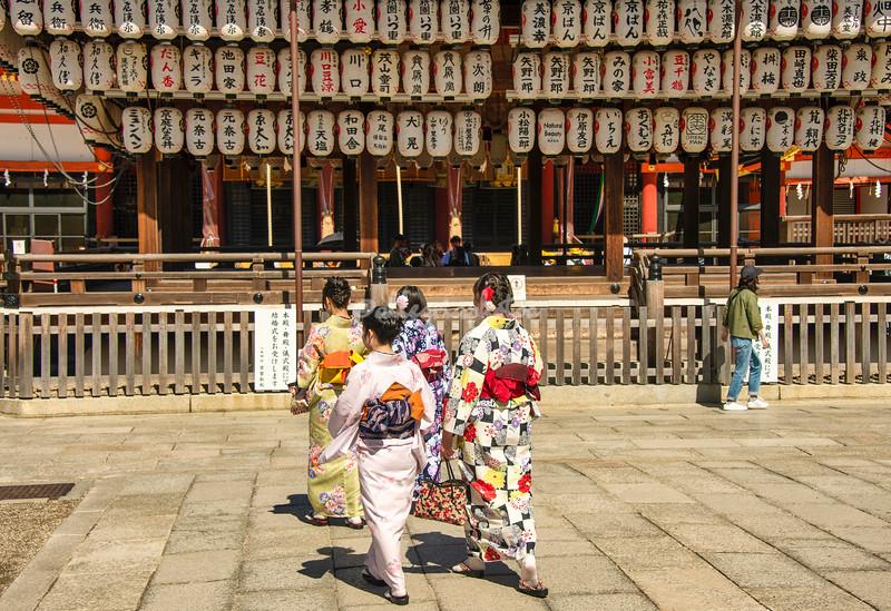 Yanaka Shrine, Kyoto